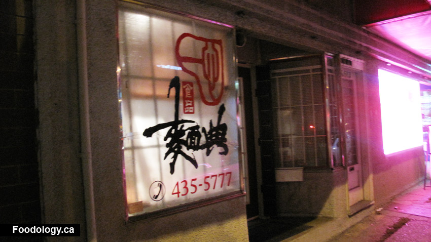 Accord food house declining quality or just bad luck for Accord asian cuisine menu
