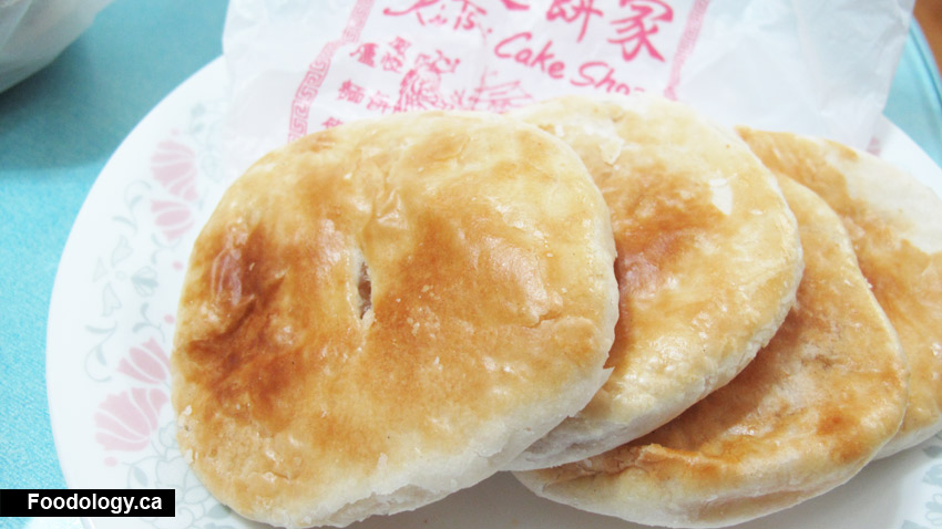 Kee Tsui Cake Shop 奇趣餅家: Traditional Chinese Bakery - Foodology