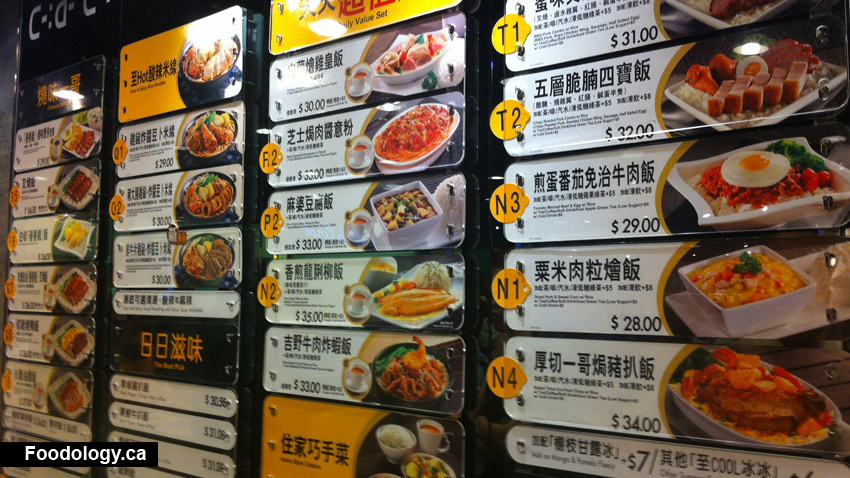 Food For Less Chinese Food Menu