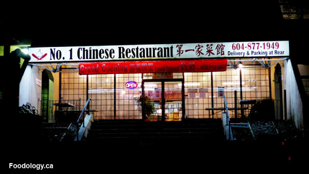 No 1 Chinese Restaurant
