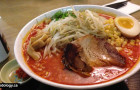 Hakkaku Ramen: Ramen in North Burnaby