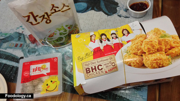 BHC Chicken Korea