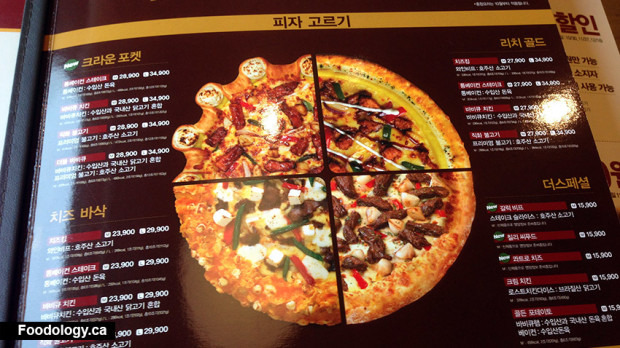Pizza Hut Korea