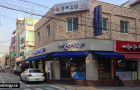 Paris Baguette Cafe: Bakery in South Korea