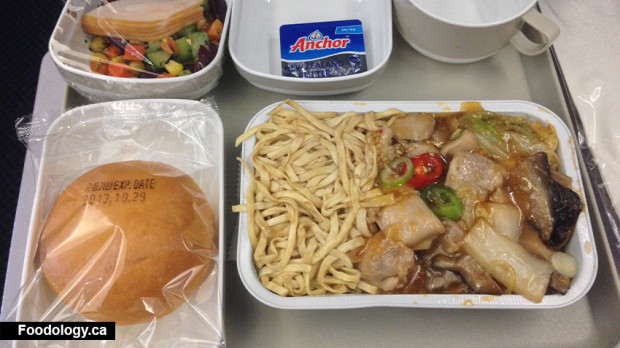 AirChina-lunch
