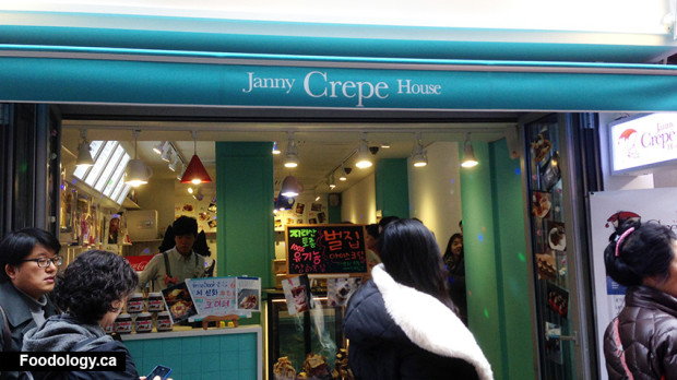 Janny-Crepe-House-outer