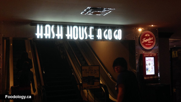Hash-House-A-Go-Go-entrance