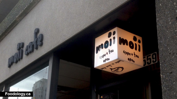 moii-cafe-outer