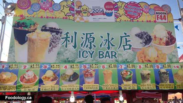 Richmond_night_market-icy-bar