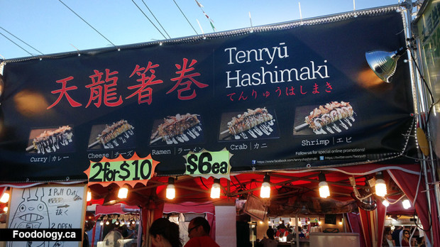 Richmond_night_market-tenryu-hashimaki