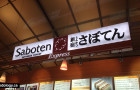 Saboten: Japanese Tonkatsu in Richmond