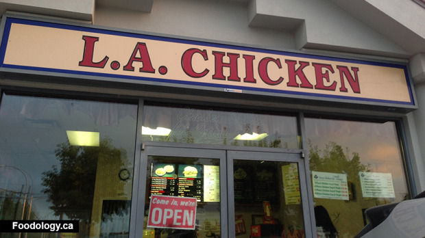 la-chicken-outer