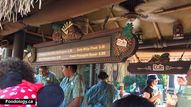 Disneyland-Tiki-Juice-Bar