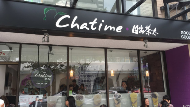 chatime-outer