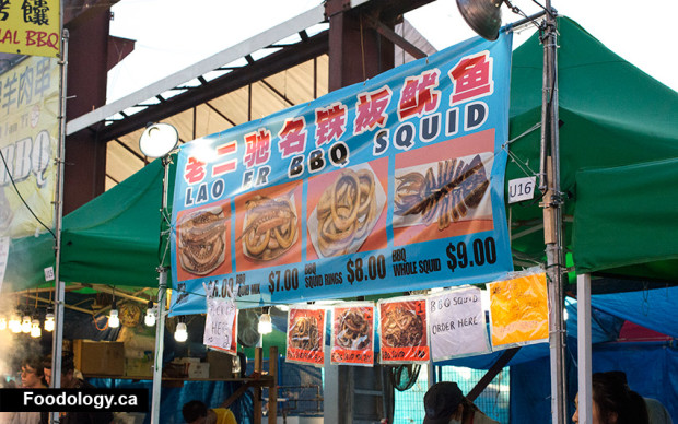 ISNM-bbq-squid-grilled