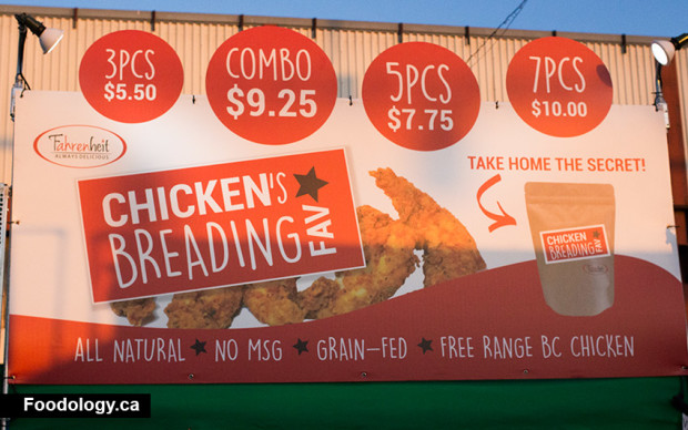 ISNM-chicken-breading-sign