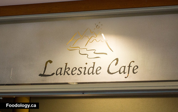 lake-side-cafe-logo