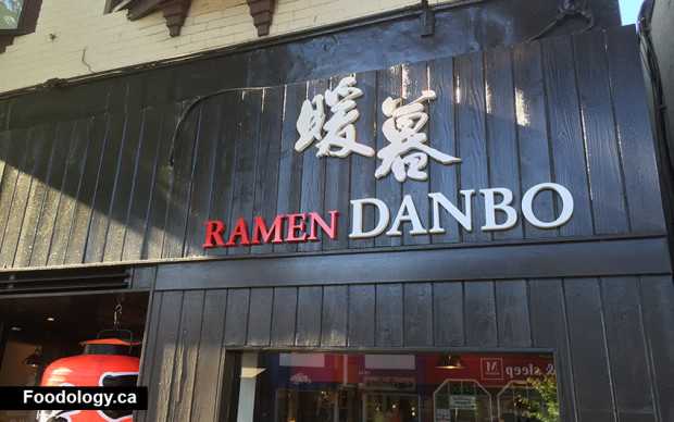 Ramen-Danbo-sign
