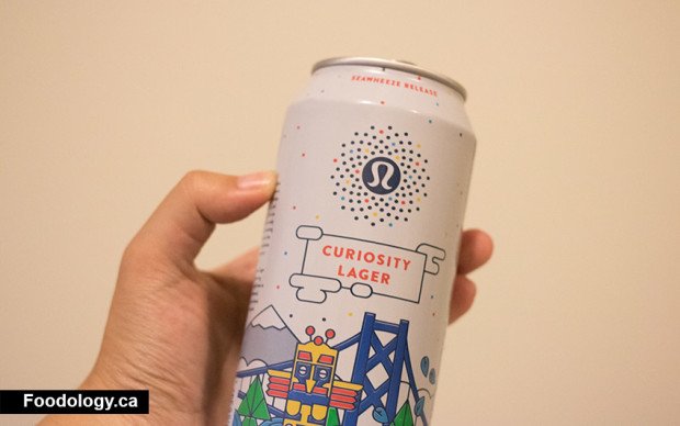 curiosity-lager-lululemon-art