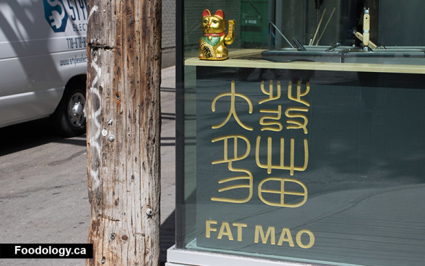 fat-mao-outer
