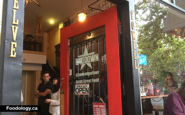 bao-down-door