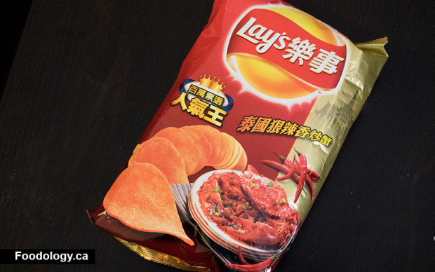lays-spicy-crab-bag