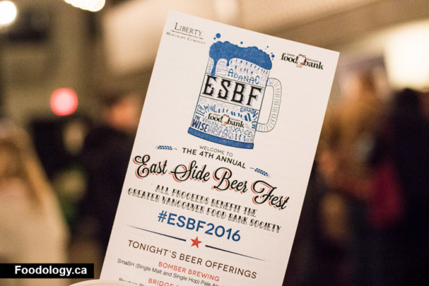 east-side-beer-fest-ESBF-1