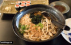 Maruyama: Handmade Udon in Vancouver