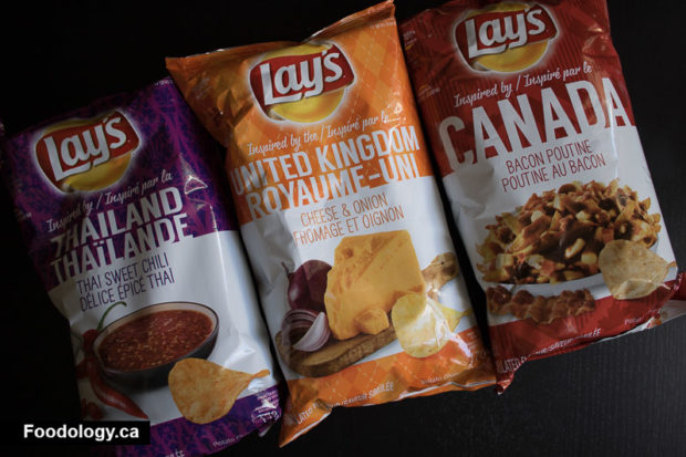 lays-do-us-a-flavour-2016-1