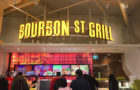 Bourbon St Grill: Metrotown Food Court