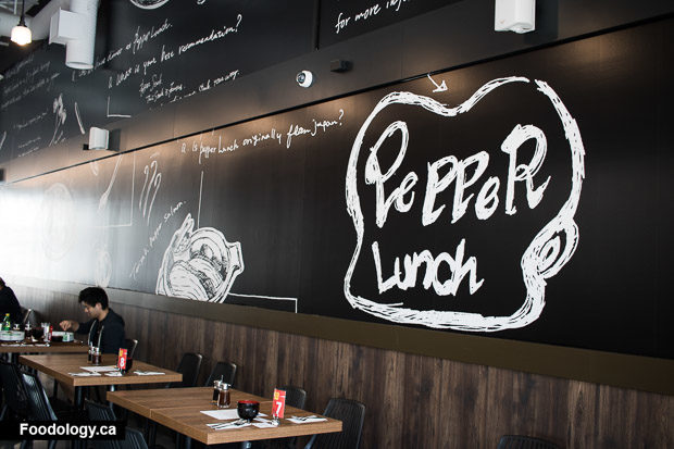 Pepper Lunch Canada New Location At Garden City Central Foodology