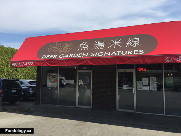 Deer Garden Signatures has been expanding in the last few months with 5 locations in total. Their Burnaby location is on Sperling and Kingsway.