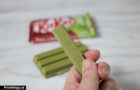 Kit Kat Canada Green Tea Review