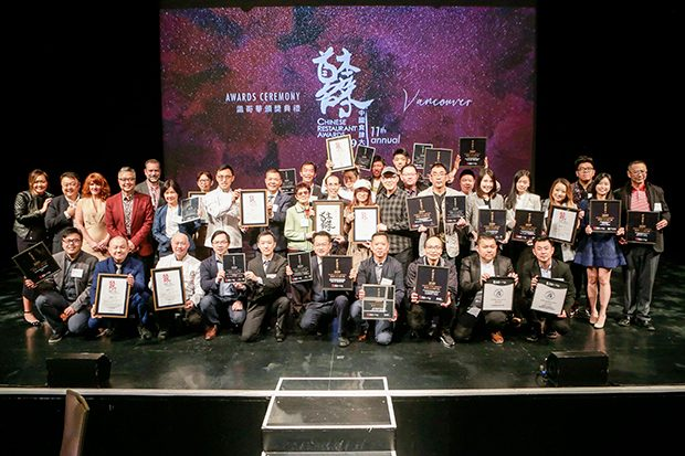 2019 Chinese Restaurant Awards: All Winners Announced   Foodology