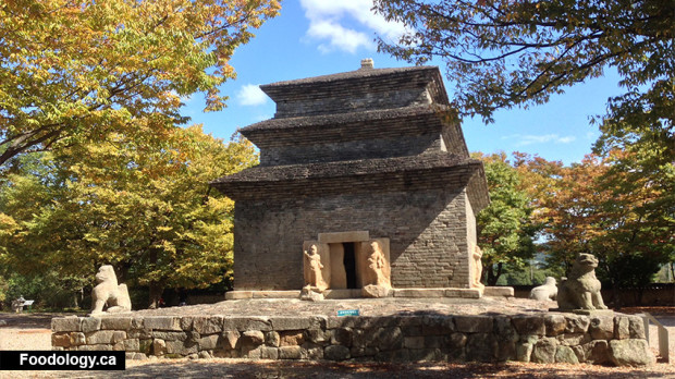 Tomb of General Kim Yushin