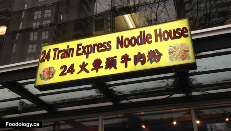 24 train express noodle house