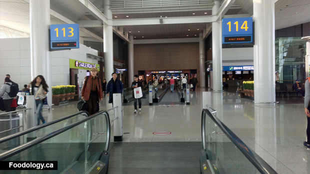 Incheon airport