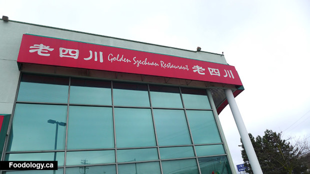 Golden-Sichuan-Restaurant-outer