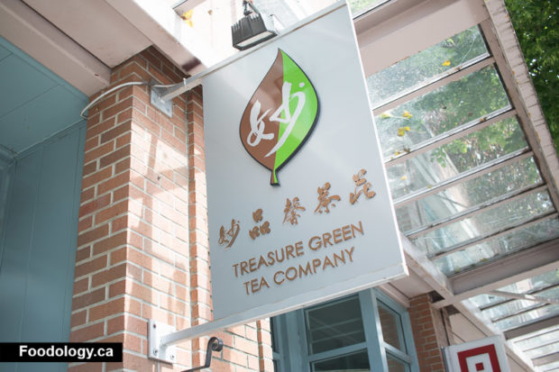 treasure-green-tea-company-4
