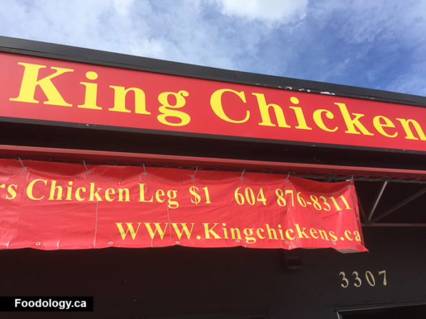 king-chicken-happy-hour-4